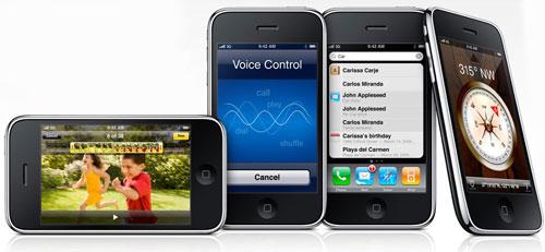 iphone3gs_medium